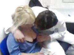 Bending her over for hard amateur sex tubes